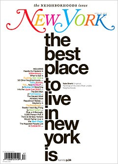 nymag_cover
