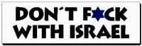 mess_with_israel