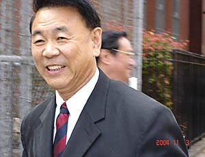 Former Assemblyman Jimmy Meng is looking at up to 20 years in prison after authorities say he accepted $80,000 to attempt to bribe non-existent prosecutors in the Manhattan District Attorney's Office.