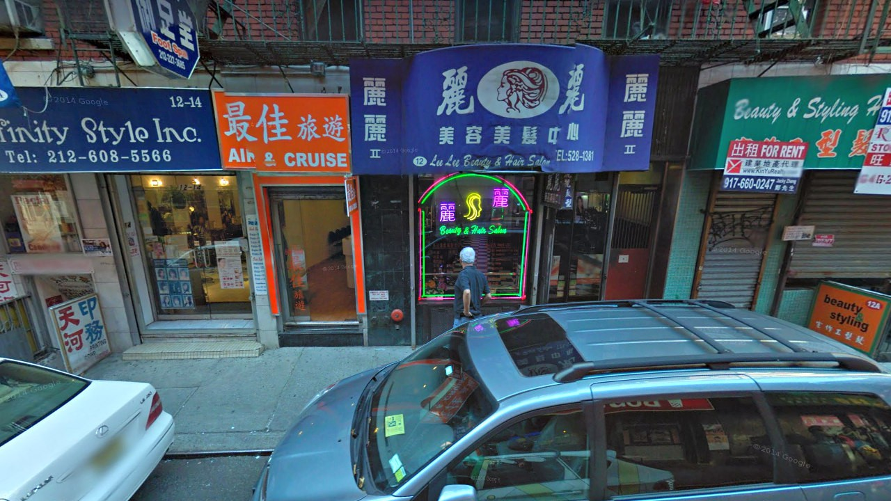 Both of Cheng's travel agencies were on Pell Street in Chinatown.