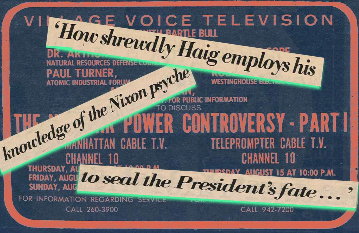 Village Voice TV with Bartle Bull ad